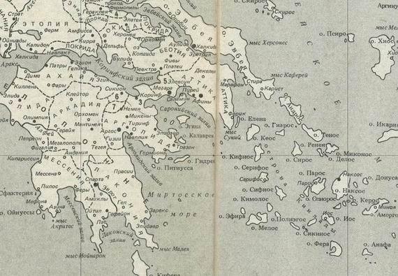 афинской демократии снять